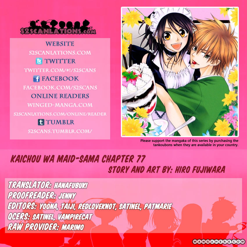 Kaichou Wa Maid-sama! - Chapter 77 - 1