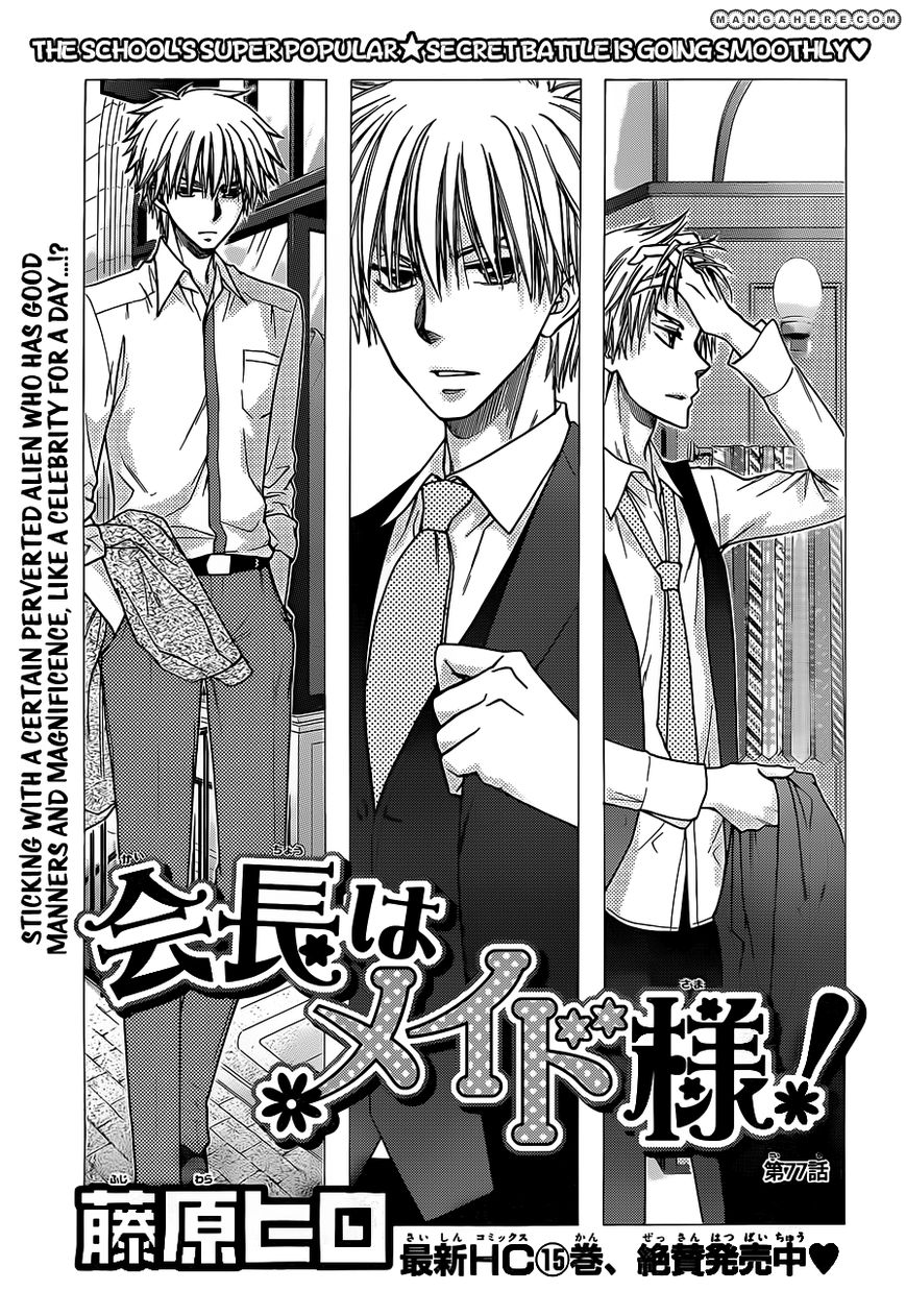 Kaichou Wa Maid-sama! - Chapter 77 - 2