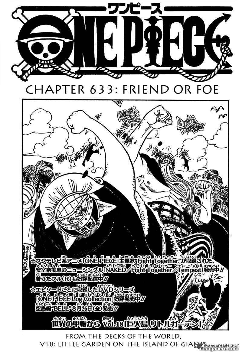 One Piece - Friend Or Foe - 1