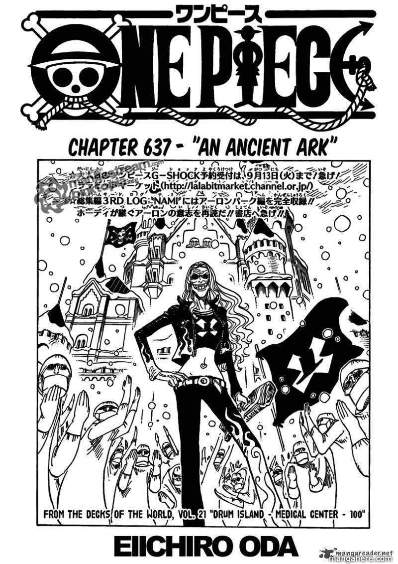 One Piece - An Ancient Ark - 1