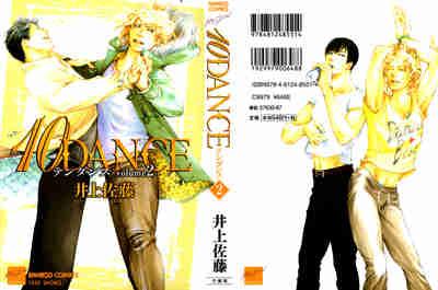 r010dance_v002_cover_001.jpg