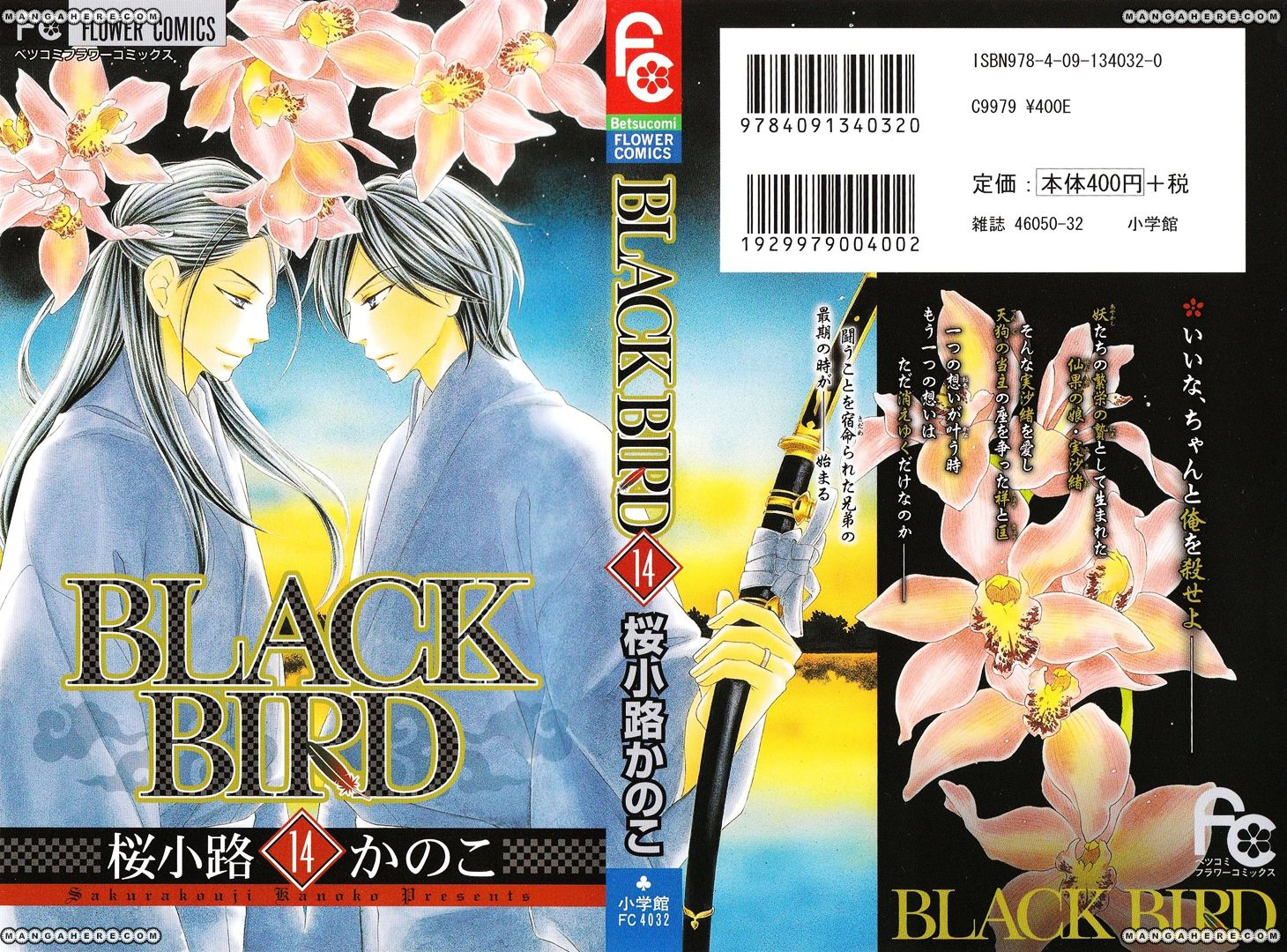 Black Bird - Chapter 52 - 2