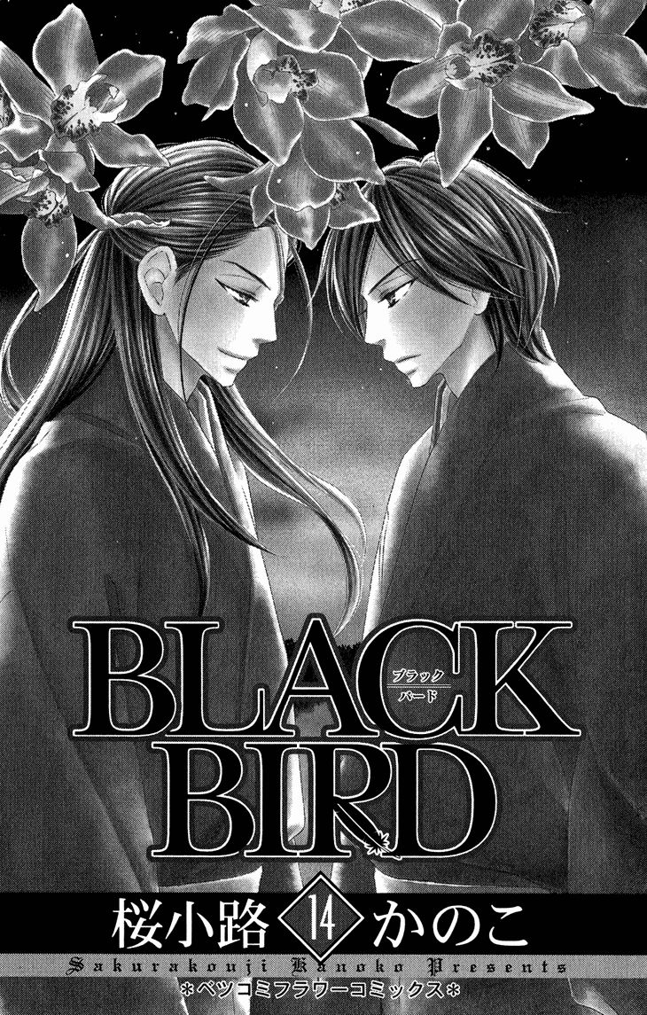 Black Bird - Chapter 52 - 3