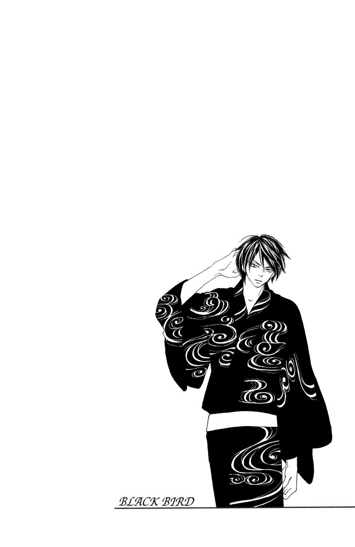 Black Bird - Chapter 52 - 51