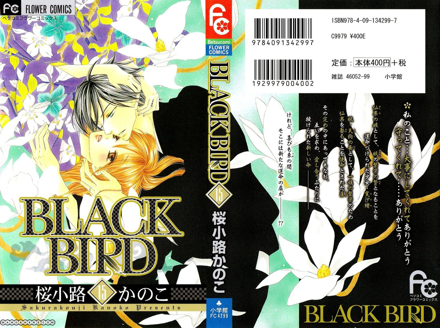 Black Bird - Chapter 55 - 2
