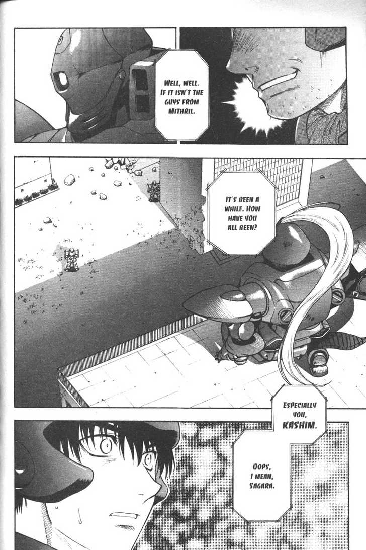 Full Metal Panic! - The Arbalest Miscalculation - 2