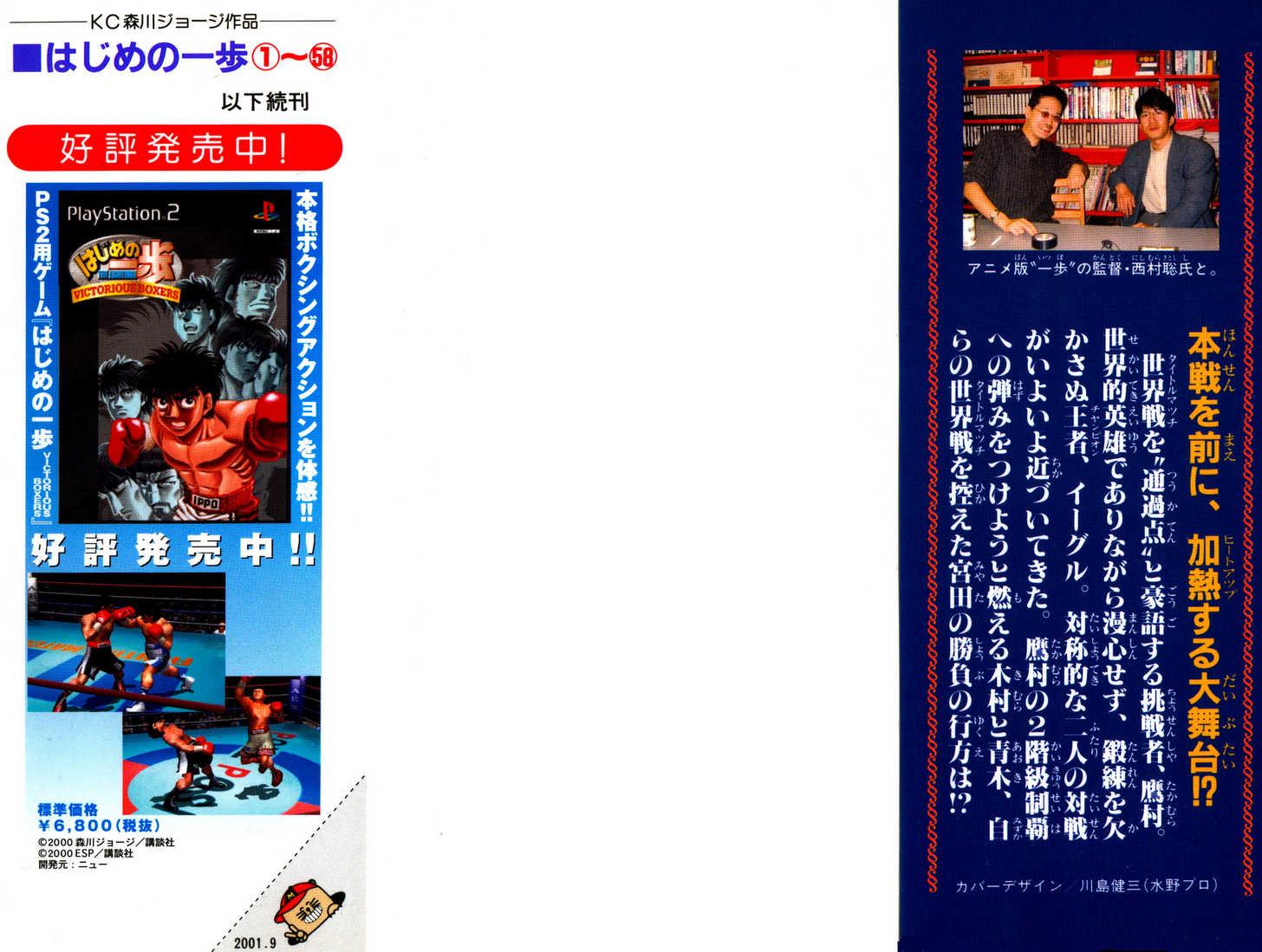 Hajime No Ippo Chap 523