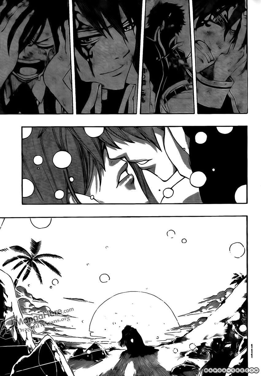 http://c.mhcdn.net/store/manga/246/25-264.0/compressed/s1_013.jpg