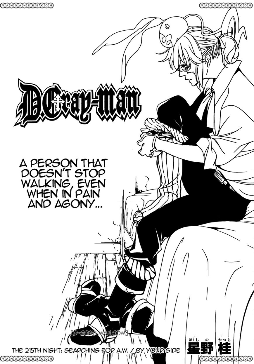 D.Gray-man - Chapter 215 - 1