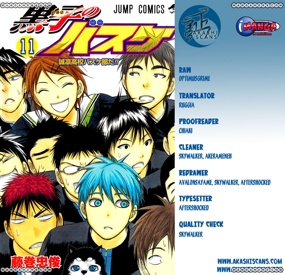 Kuroko no Basket - Chapter 176 - 2
