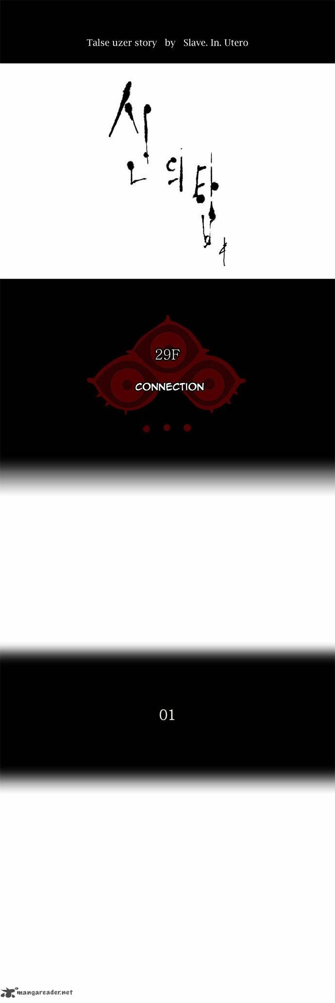 Tower of God - Chapter 119 - 1