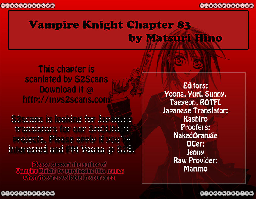 Vampire Knight - Bonds - 1