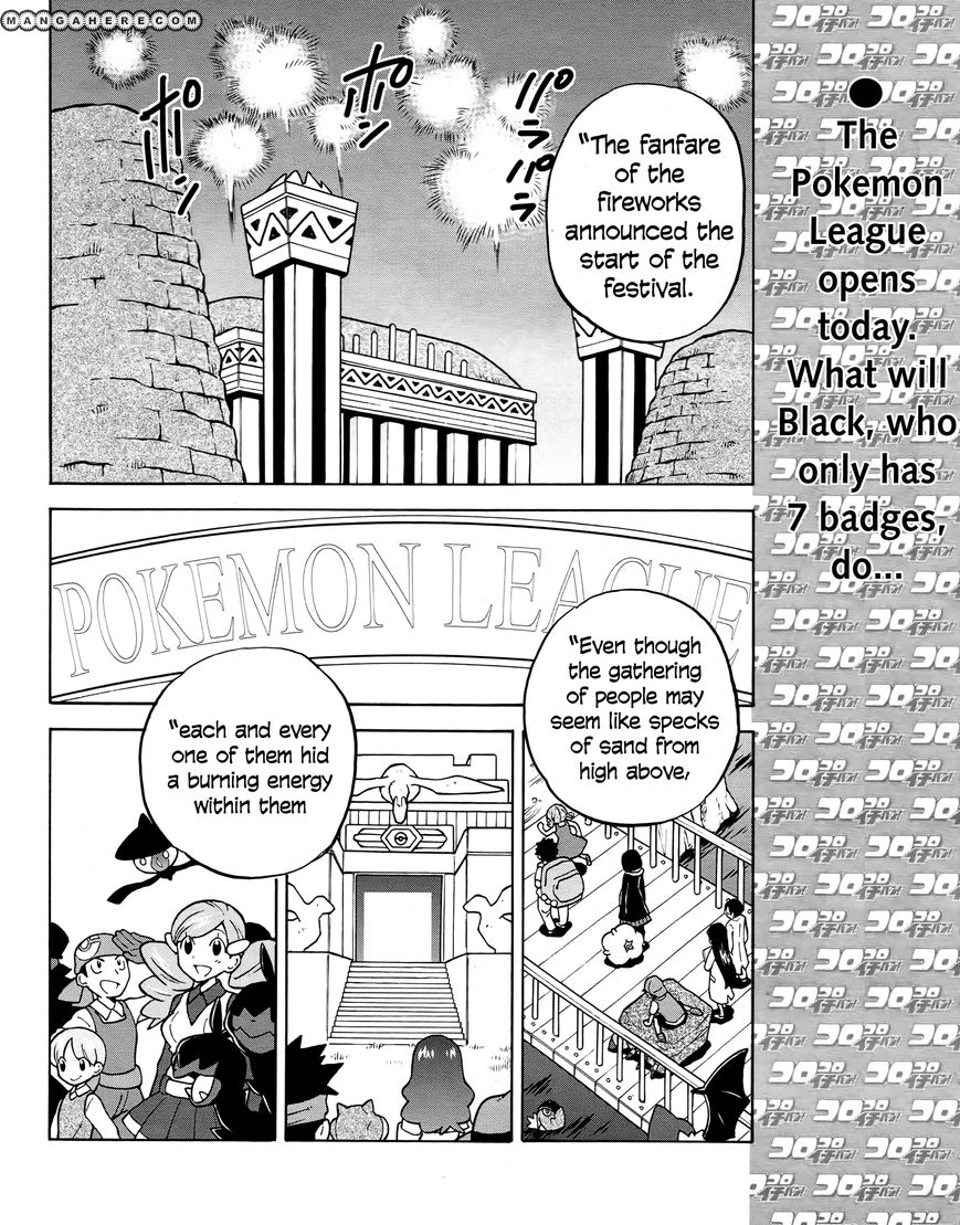 Pokemon Special: Black & White - Chapter 21 - 2