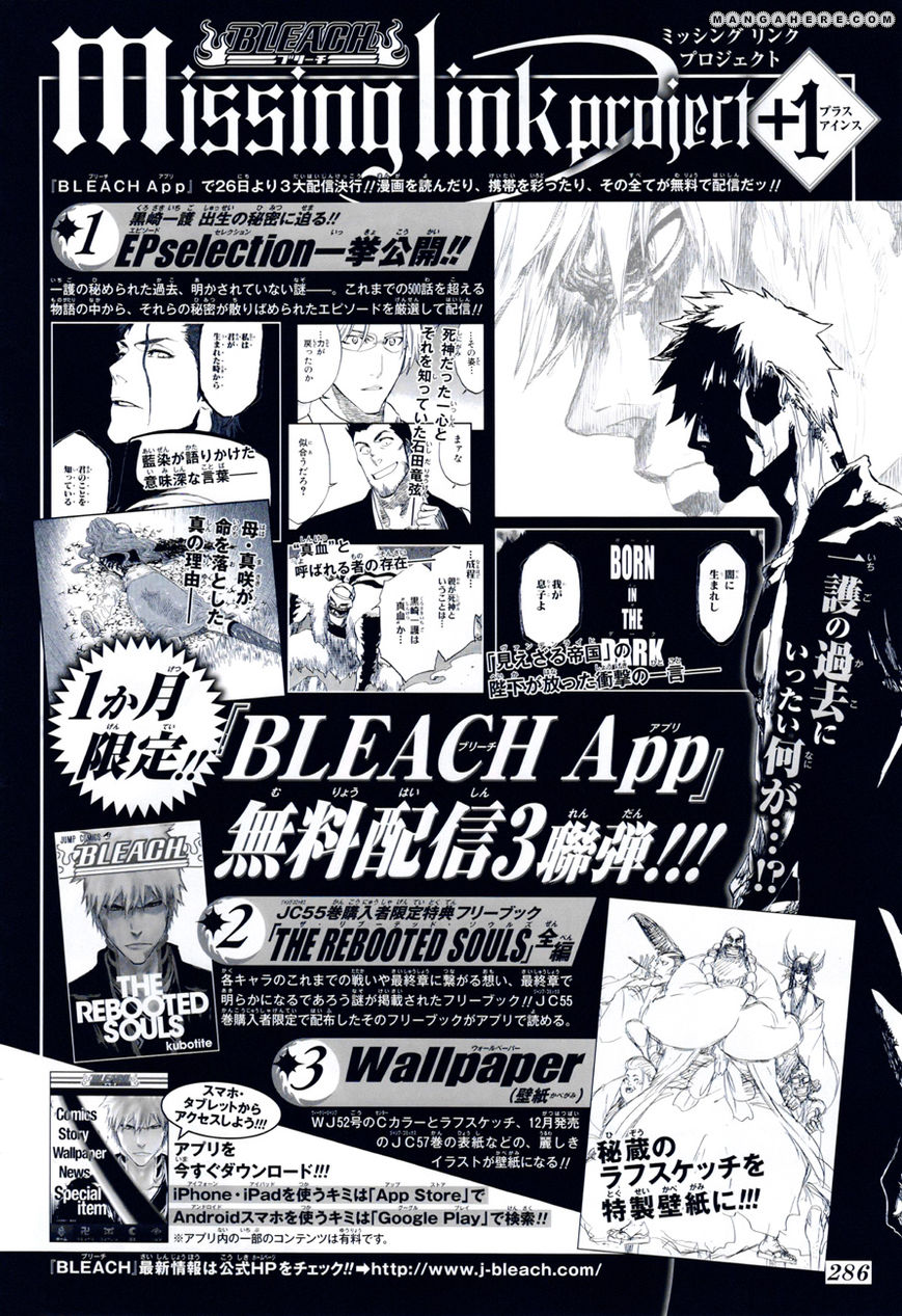 Bleach - The Stairway to Heaven - 2