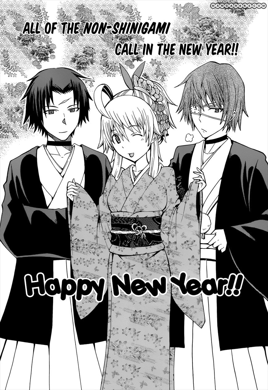 Shinigamisama ni Saigo no Onegai O - Chapter 16 - 1