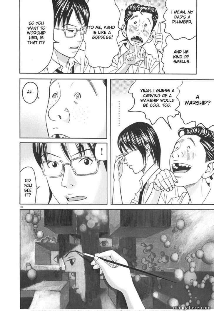Happiness (Furuya Usamaru) 8 Page 11
