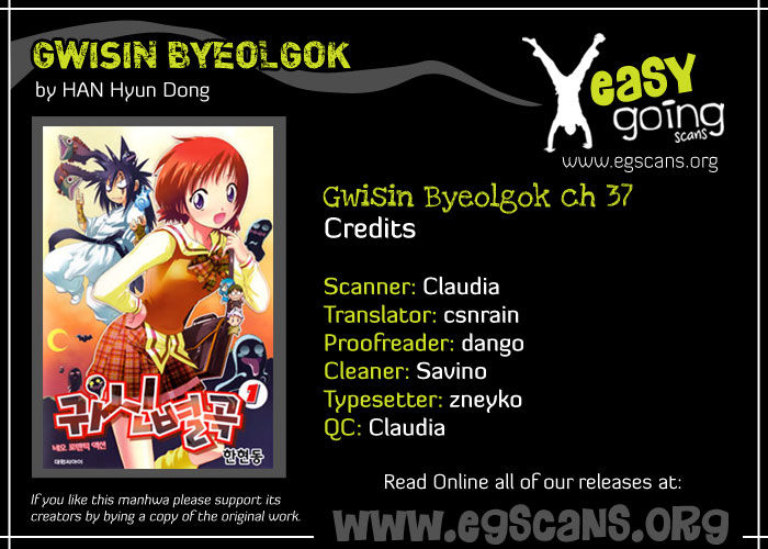 Gwisin Byeolgok - Chapter 37 - 1