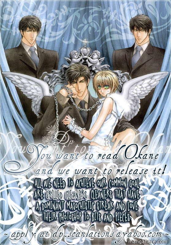 Okane ga Nai - Volume 8_Extra - 2